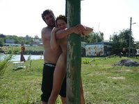 Young amateur couple private pics